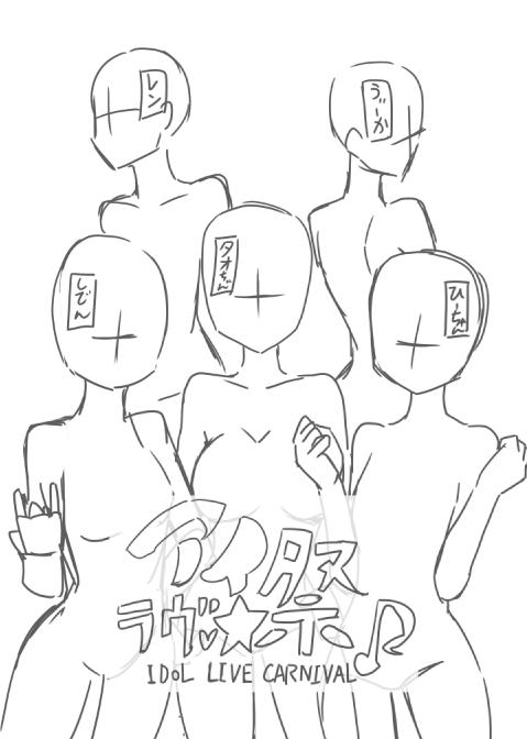 f:id:nagatakatsuki:20171230193018p:plain