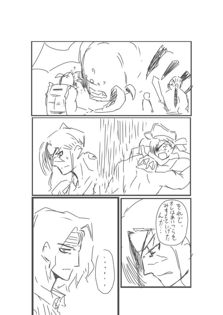f:id:nagatakatsuki:20171231092624p:plain