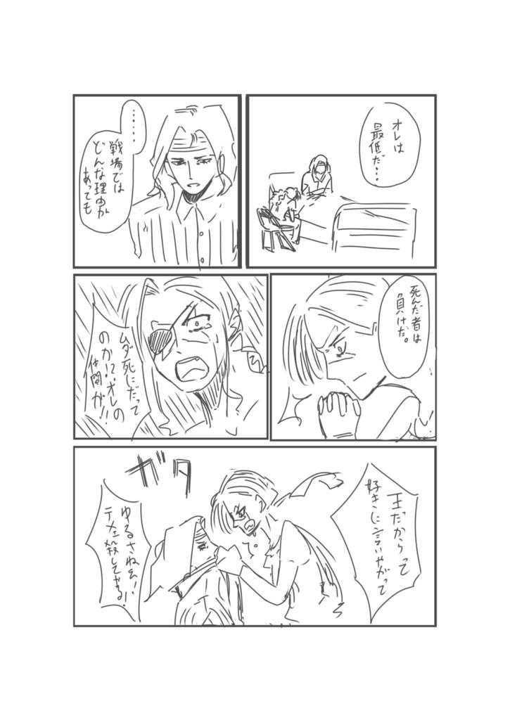 f:id:nagatakatsuki:20171231092632p:plain