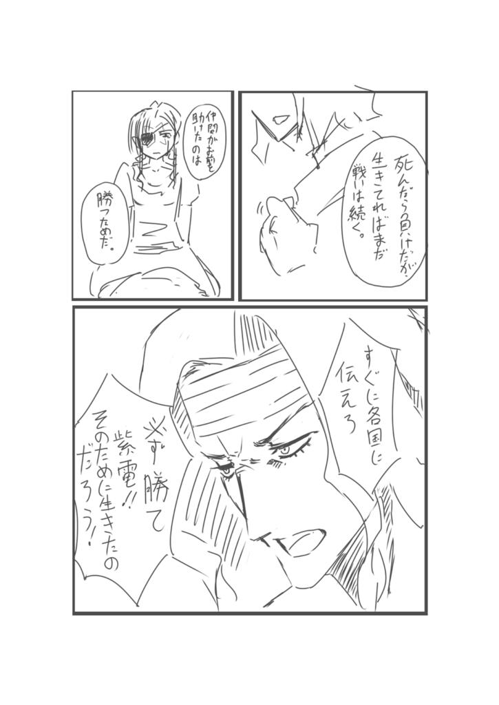 f:id:nagatakatsuki:20171231092643p:plain