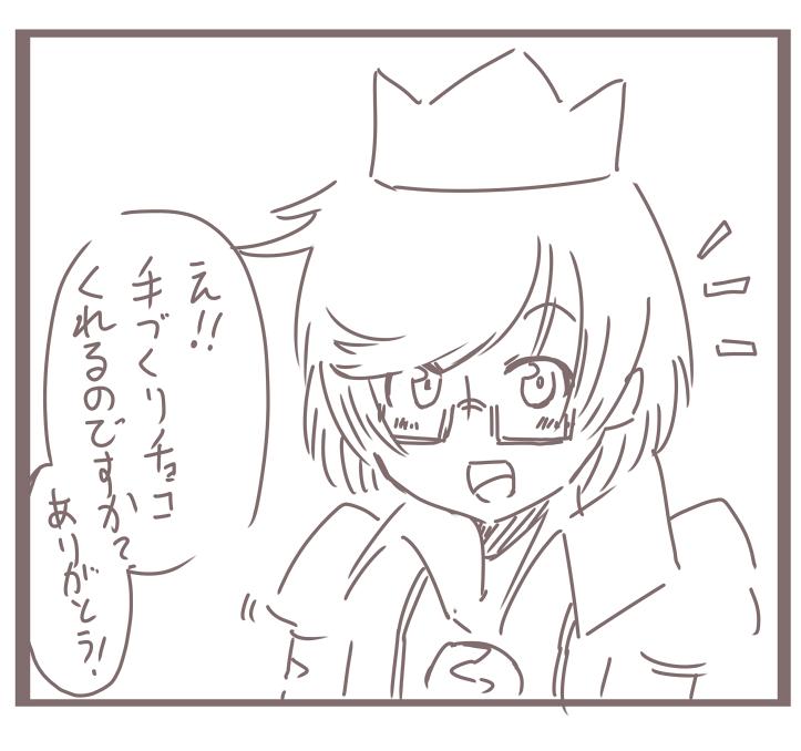 f:id:nagatakatsuki:20171231092929p:plain