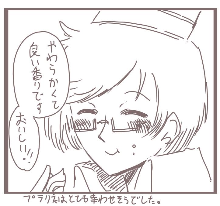 f:id:nagatakatsuki:20171231092932p:plain
