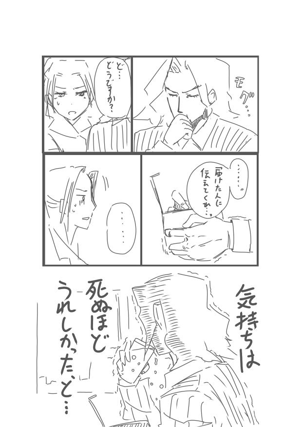 f:id:nagatakatsuki:20171231093011p:plain