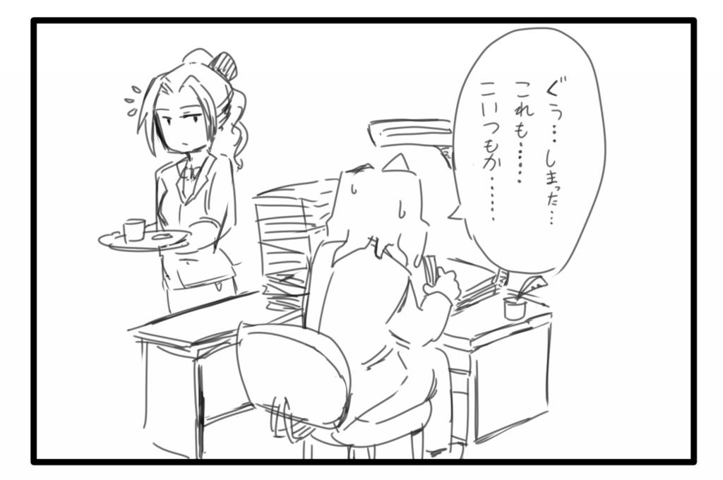 f:id:nagatakatsuki:20171231093033p:plain