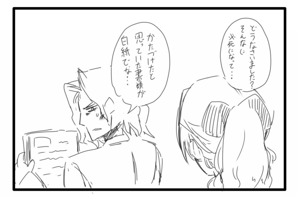 f:id:nagatakatsuki:20171231093037p:plain