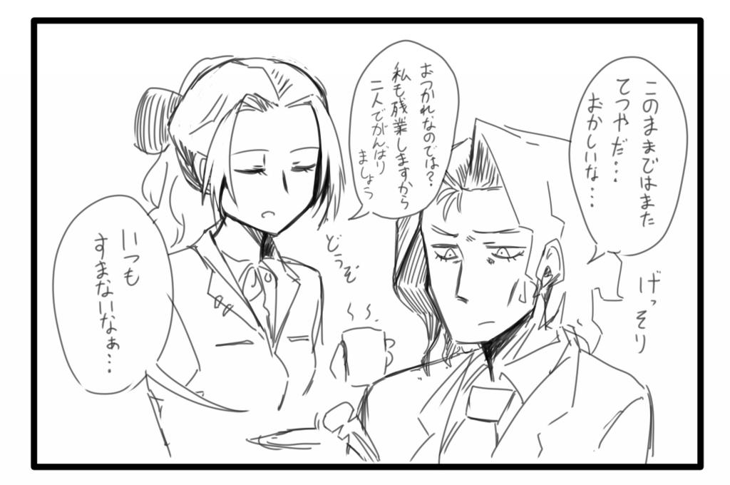 f:id:nagatakatsuki:20171231093042p:plain