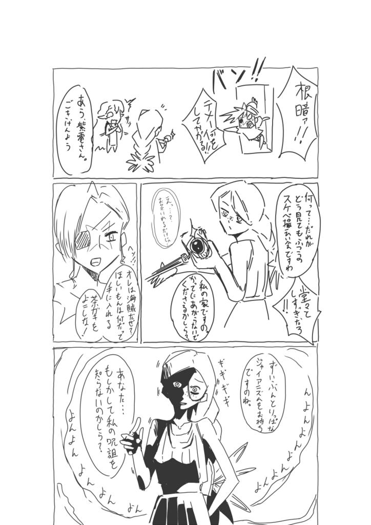 f:id:nagatakatsuki:20171231093111p:plain