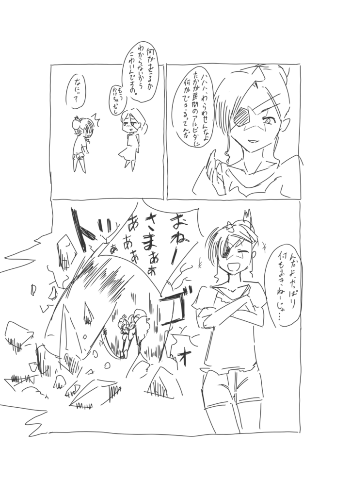 f:id:nagatakatsuki:20171231093116p:plain