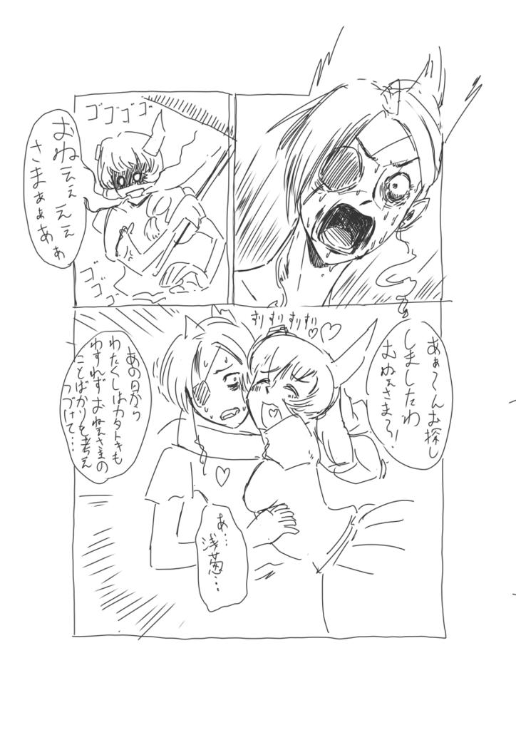 f:id:nagatakatsuki:20171231093120p:plain