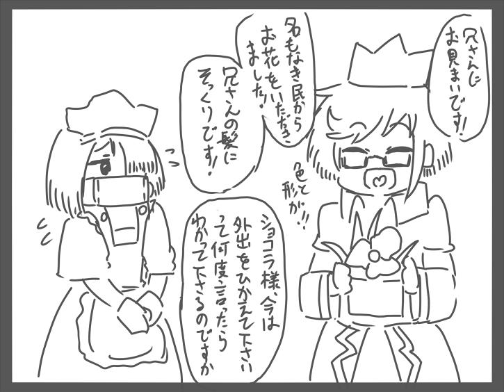f:id:nagatakatsuki:20171231093343p:plain