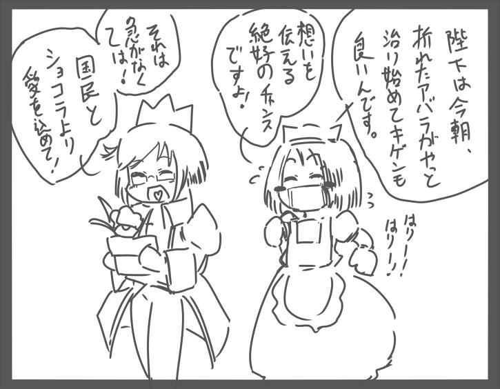f:id:nagatakatsuki:20171231093349p:plain