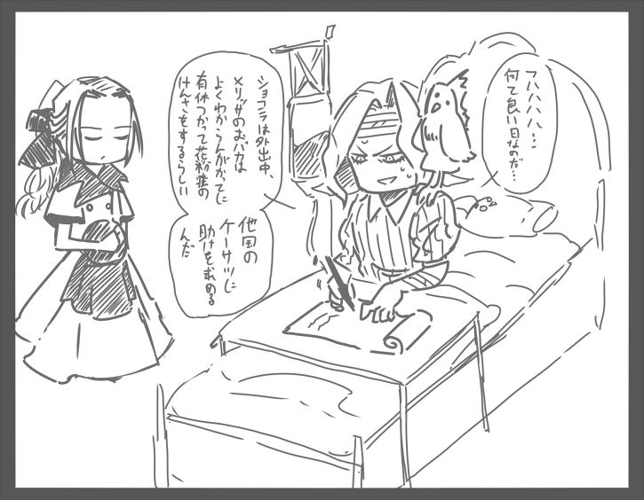 f:id:nagatakatsuki:20171231093353p:plain