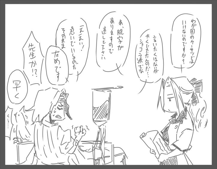 f:id:nagatakatsuki:20171231093356p:plain