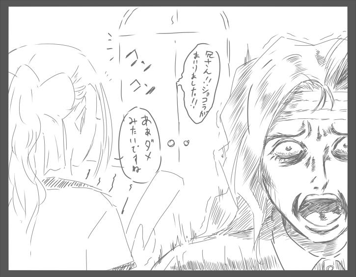 f:id:nagatakatsuki:20171231093400p:plain