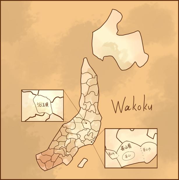 f:id:nagatakatsuki:20180115212131p:plain
