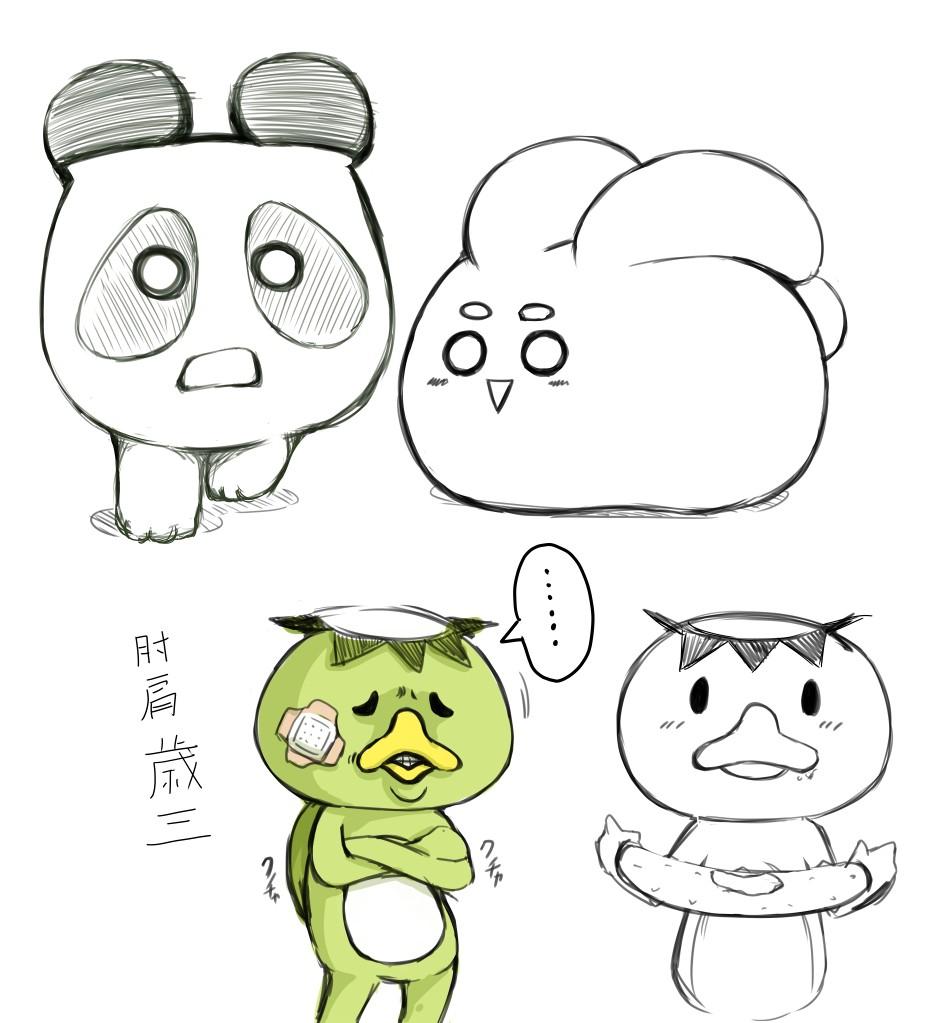 f:id:nagatakatsuki:20180118073646j:image