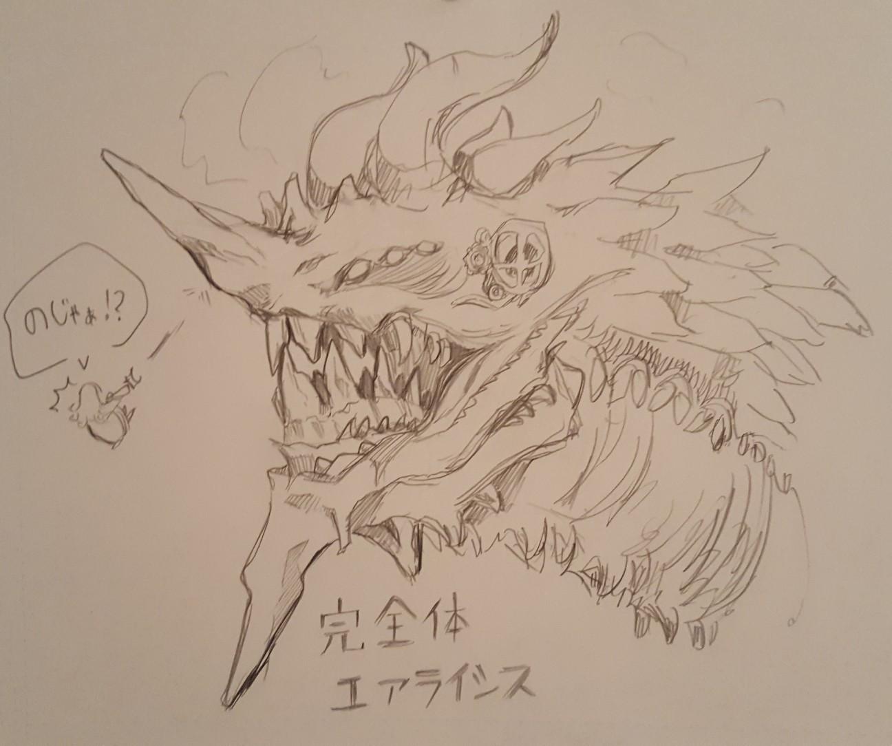 f:id:nagatakatsuki:20180219061653j:image