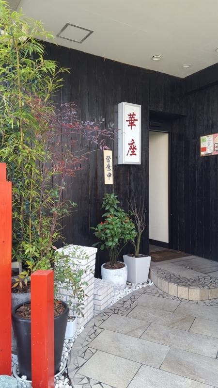 f:id:nagatakatsuki:20180304214739j:plain