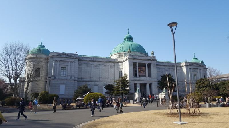 f:id:nagatakatsuki:20180304214747j:plain
