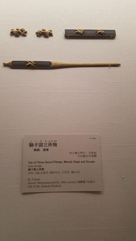 f:id:nagatakatsuki:20180304214832j:plain