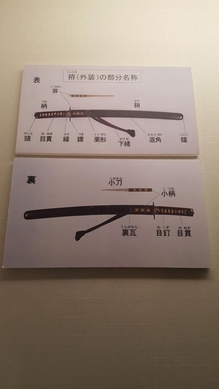 f:id:nagatakatsuki:20180304214833j:plain
