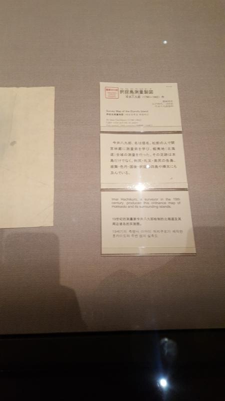 f:id:nagatakatsuki:20180304214901j:plain