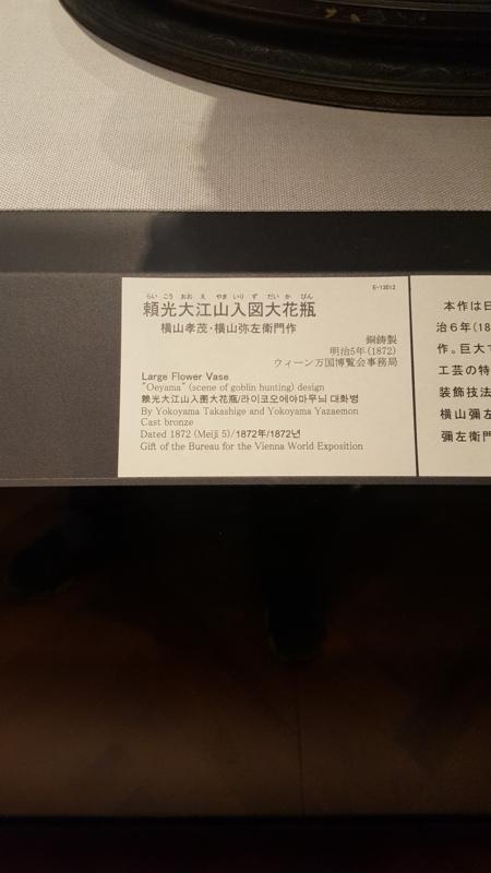 f:id:nagatakatsuki:20180304214958j:plain