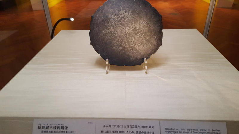 f:id:nagatakatsuki:20180304215005j:plain