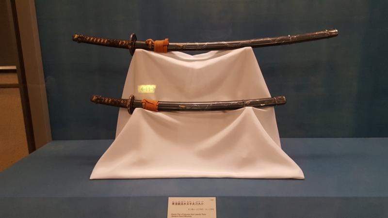 f:id:nagatakatsuki:20180304215007j:plain