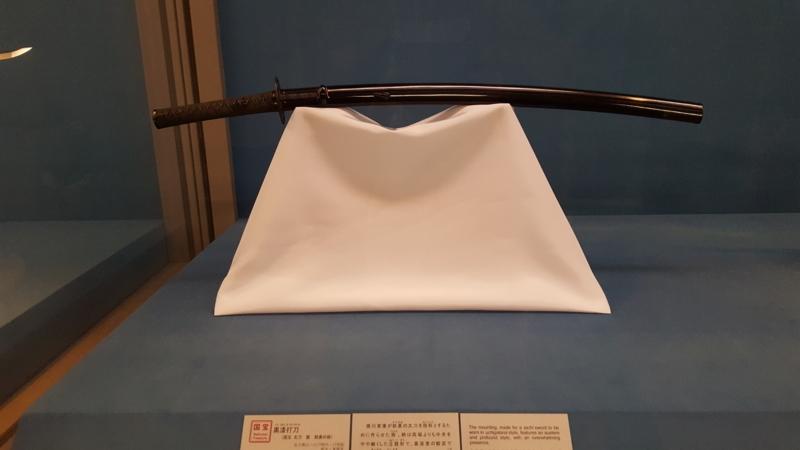 f:id:nagatakatsuki:20180304215009j:plain