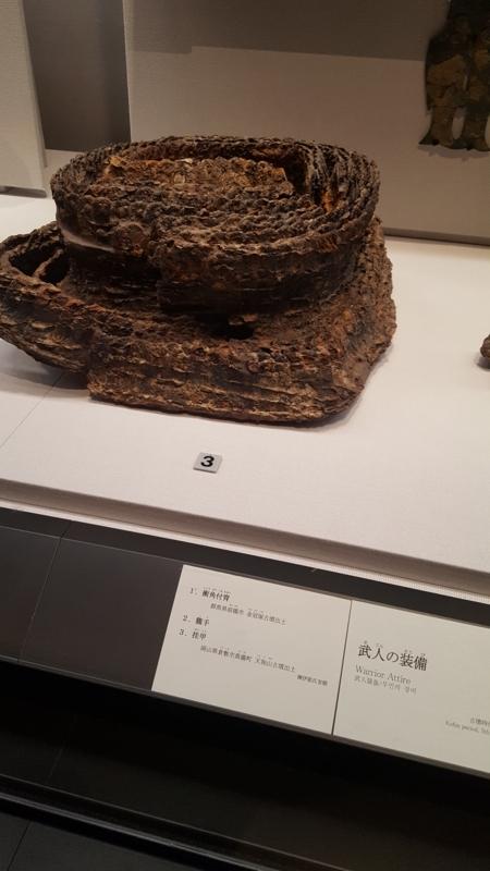 f:id:nagatakatsuki:20180304215035j:plain