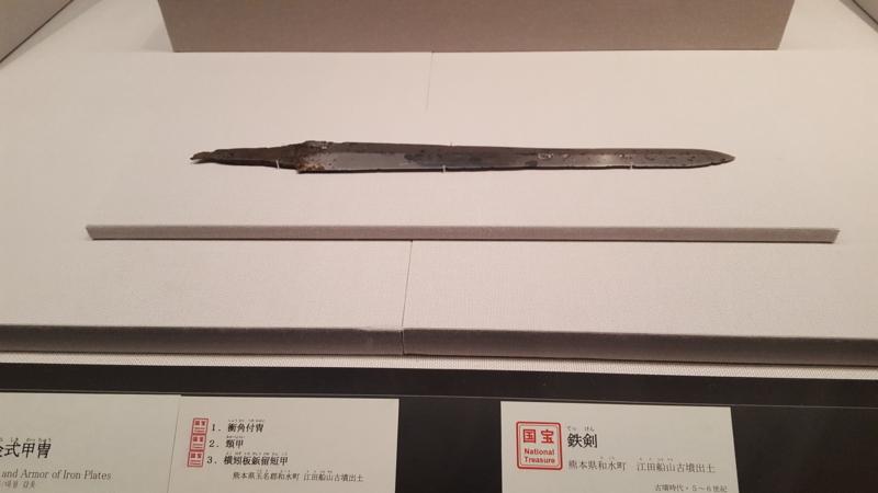 f:id:nagatakatsuki:20180304215036j:plain