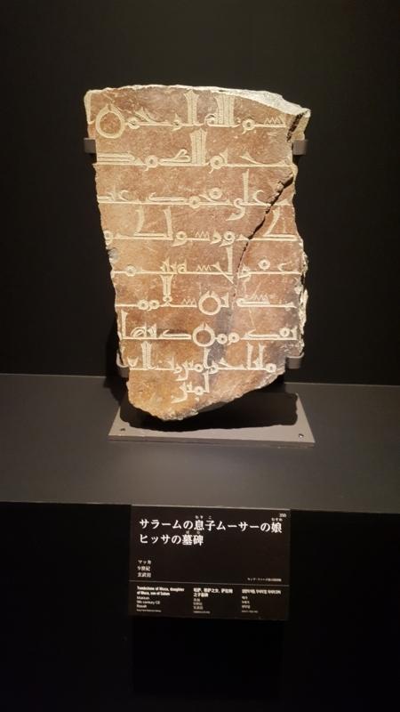 f:id:nagatakatsuki:20180304215136j:plain