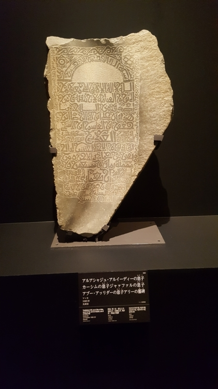 f:id:nagatakatsuki:20180304215145j:plain