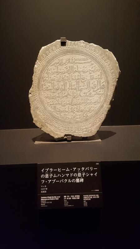 f:id:nagatakatsuki:20180304215149j:plain