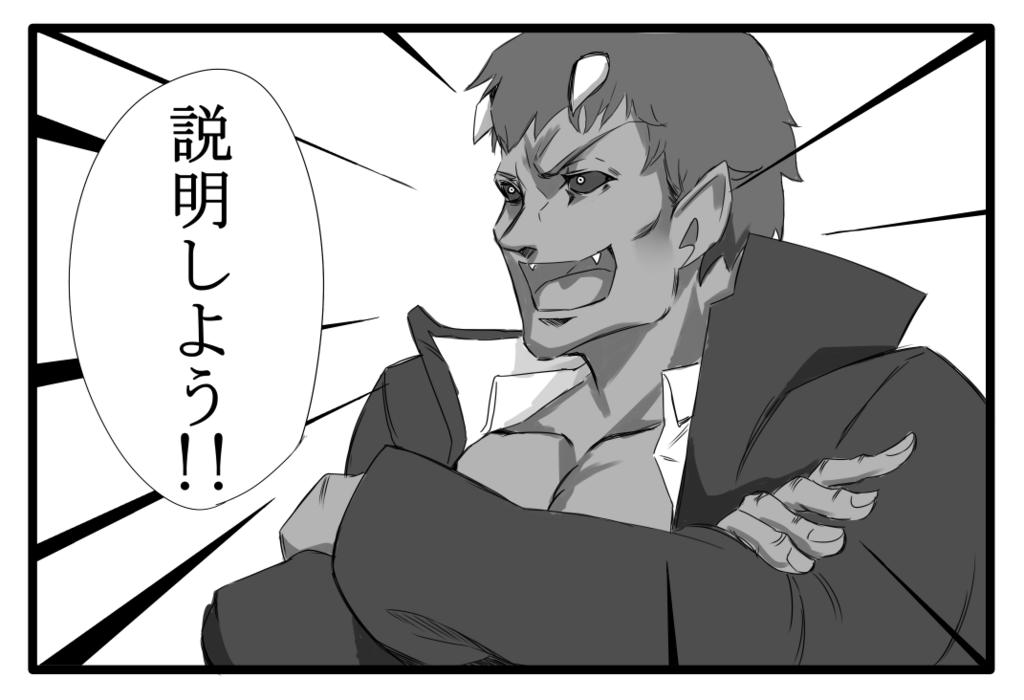 f:id:nagatakatsuki:20180323112617p:plain