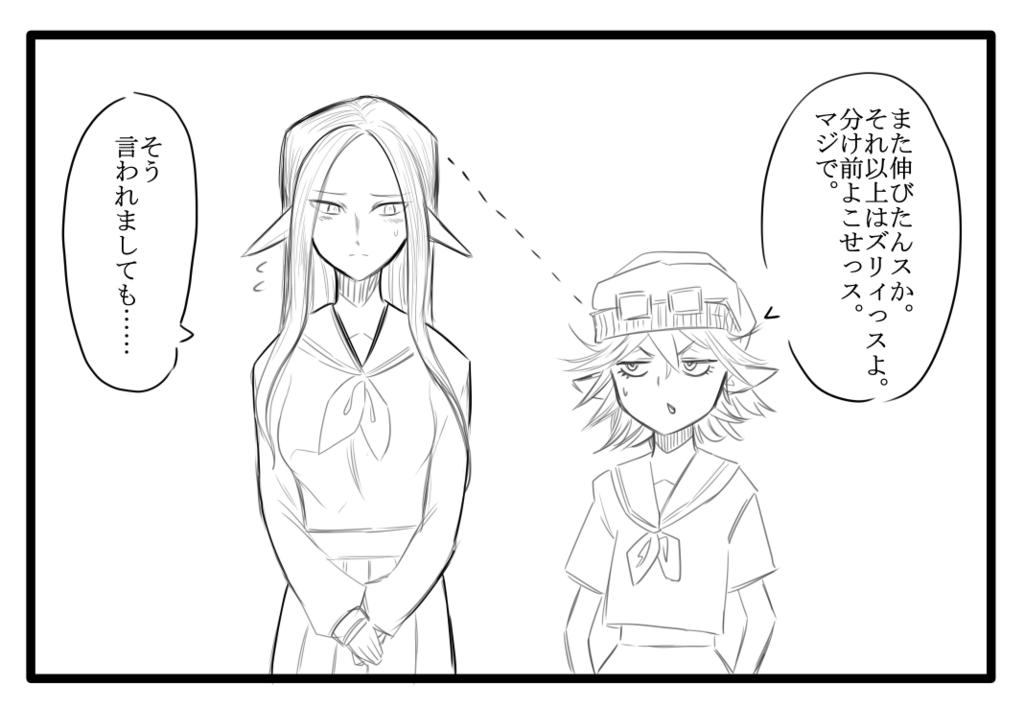 f:id:nagatakatsuki:20180402094008p:plain