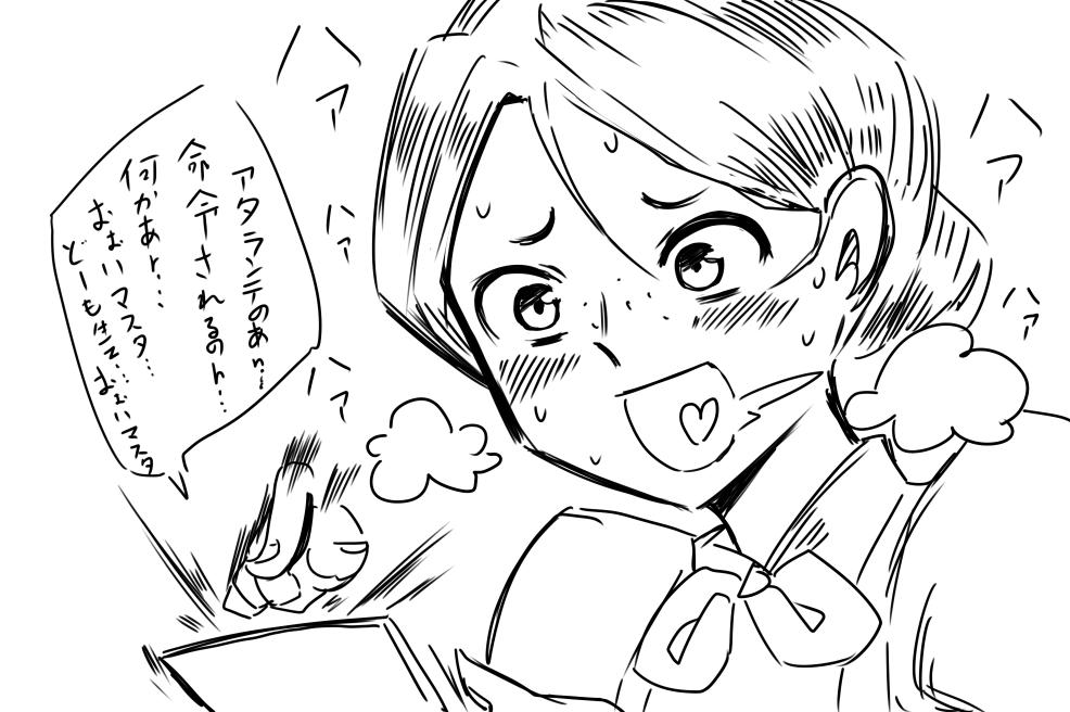 f:id:nagatakatsuki:20180501050908p:plain