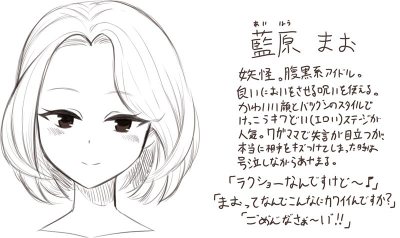 f:id:nagatakatsuki:20180527235430p:plain