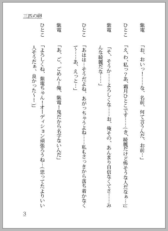 f:id:nagatakatsuki:20180529052721p:plain
