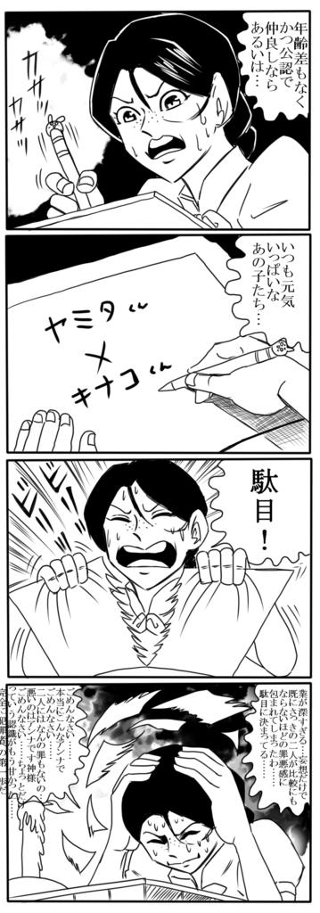 f:id:nagatakatsuki:20180605052351p:plain