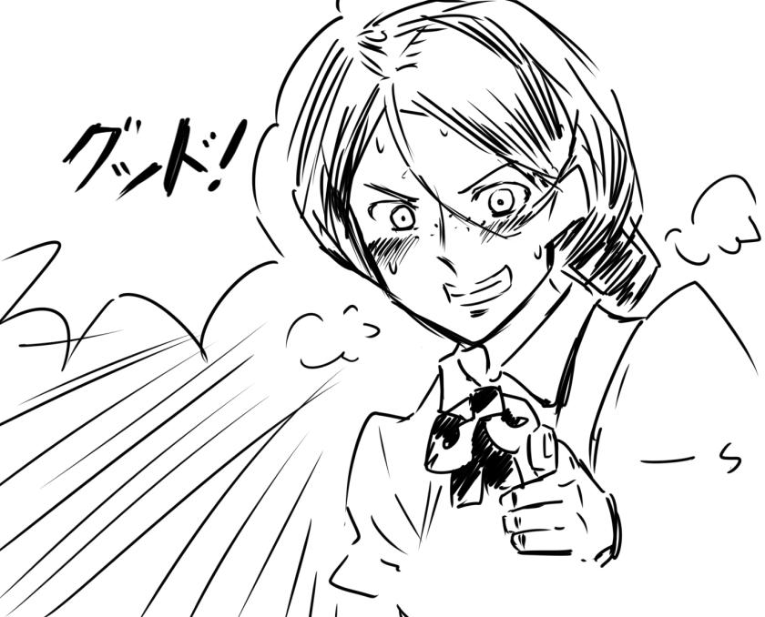 f:id:nagatakatsuki:20180611051927p:plain