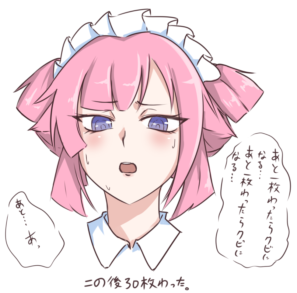 f:id:nagatakatsuki:20180626041254p:plain