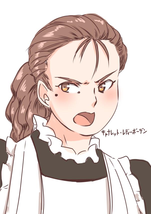 f:id:nagatakatsuki:20180702052336p:plain