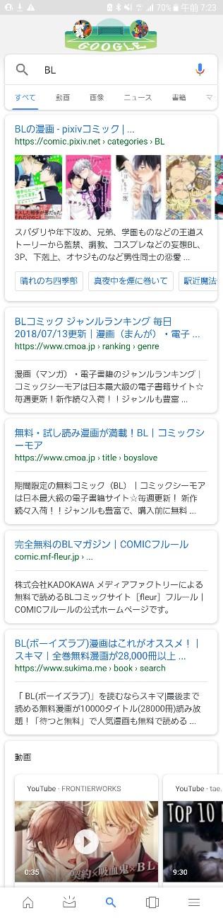 f:id:nagatakatsuki:20180714072519j:image