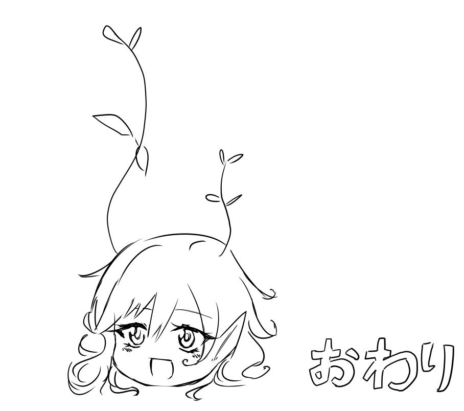 f:id:nagatakatsuki:20180815150926p:plain