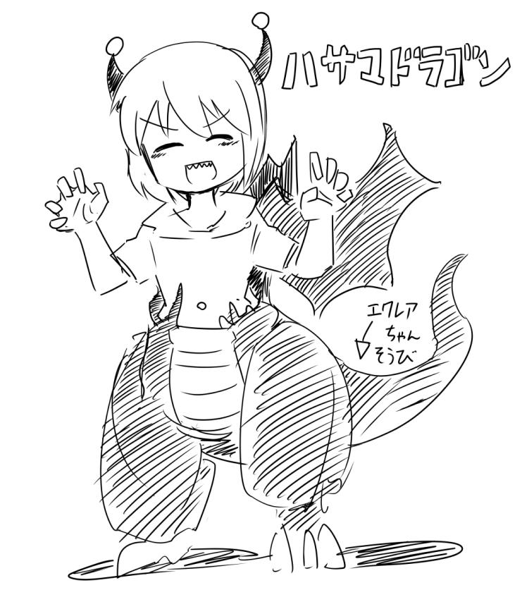 f:id:nagatakatsuki:20180815150937p:plain