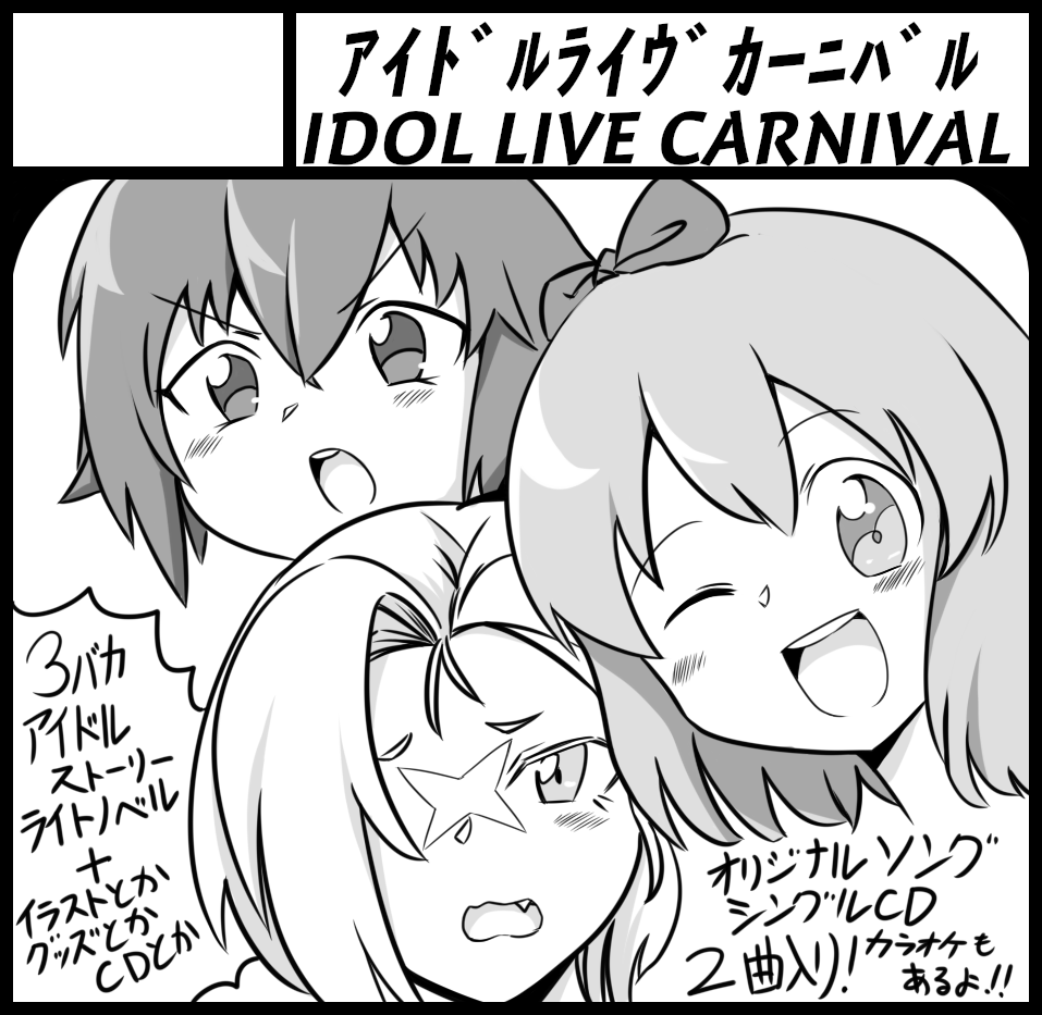 f:id:nagatakatsuki:20180821054855p:plain
