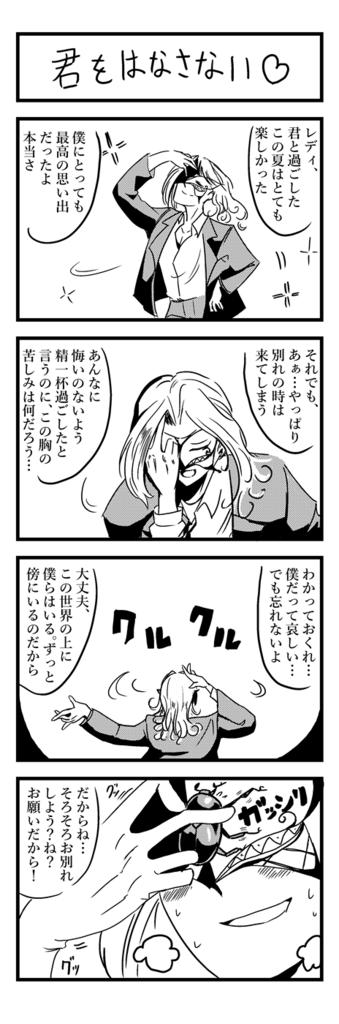 f:id:nagatakatsuki:20180827045845p:plain