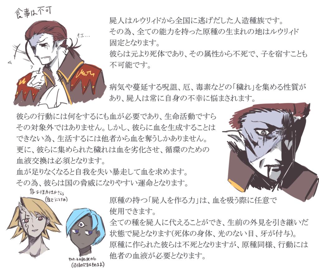 f:id:nagatakatsuki:20180903055105p:plain